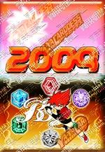 2009_bs