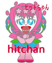 Hitchan